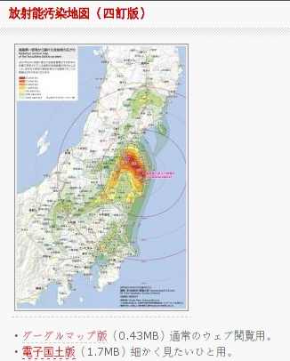 alternative fukushima radiation map